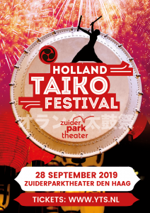 Holland Taiko Festival 2019